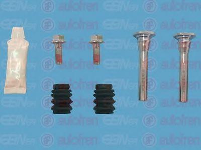 Ремонтный комплект суппорта (с направляющими)  арт. D7094C