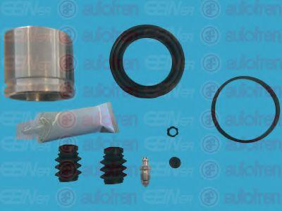 Ремонтный комплект суппорта (с поршнем)  арт. D41913C