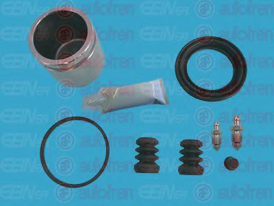 Ремонтный комплект суппорта (с поршнем)  арт. D41954C