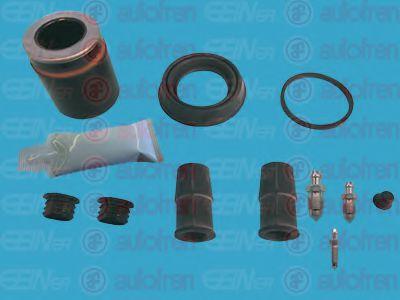 Ремонтный комплект суппорта (с поршнем)  арт. D41956C
