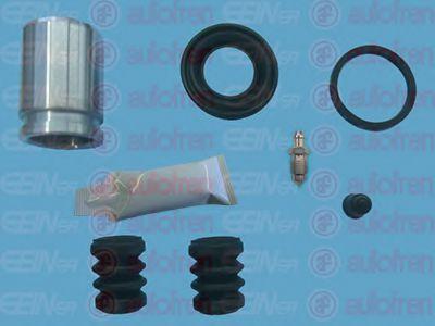 Ремонтный комплект суппорта (с поршнем)  арт. D42025C