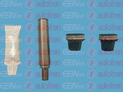 Ремонтный комплект суппорта (с направляющими)  арт. D7100C