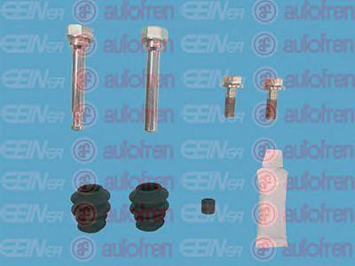 Ремонтный комплект суппорта (с направляющими)  арт. D7172C
