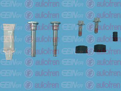 Ремонтный комплект суппорта (с направляющими)  арт. D7109C