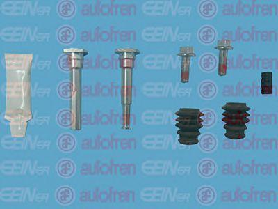 Ремонтный комплект суппорта (с направляющими)  арт. D7110C