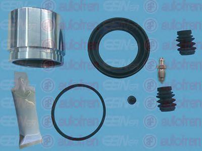Ремонтный комплект  арт. D42030C