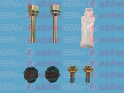 Комплект направляющей суппорта  арт. D7179C