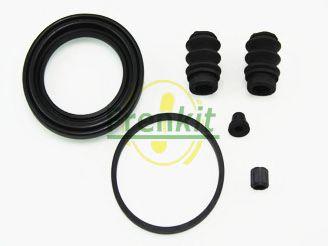 Ремкомплект, тормозной суппорт  арт. 257049