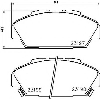 Тормозные колодки дисковые  арт. 2319701