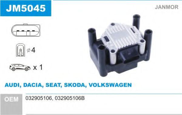 Катушка зажигания AUDI,SEAT,SKODA,VW (пр-во Janmor)                                                   арт. JM5045