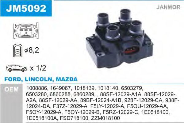 Катушка зажигания Ford, Mazda (пр-во Janmor)                                                          арт. JM5092