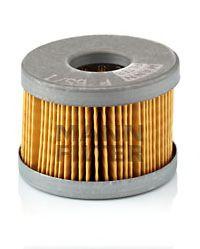 Фильтр топливный  арт. P651X