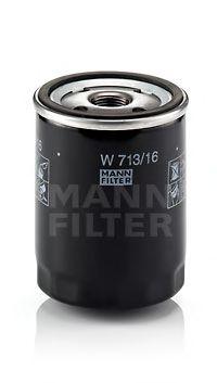 Фильтр масляный (пр-во MANN)                                                                          арт. W71316