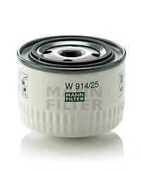 Фільтр гідравлічний КПП MANNFILTER W91425