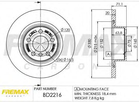 Fremax  арт. BD2216