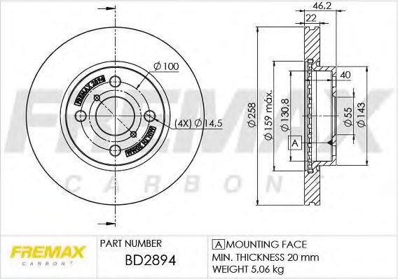 Fremax  арт. BD2894