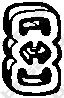 Резинка глушителя  арт. 255023