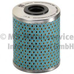 Фильтр топливный (пр-во KOLBENSCHMIDT)                                                               KOLBENSCHMIDT 50014100