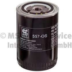 Фильтр масляный TOYOTA LC 2.4-4.2 TD 88- (пр-во KOLBENSCHMIDT)                                        арт. 500138613