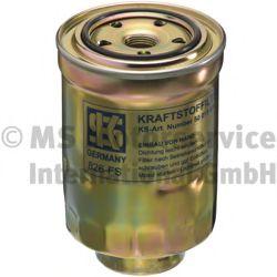 Фильтр топливный (пр-во KOLBENSCHMIDT)                                                               KOLBENSCHMIDT 50013827