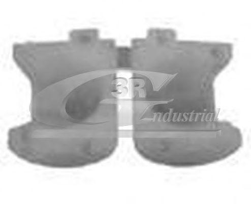 Втулка куліса верхня здвоєна Renault Kangoo 1.2-1.9 97- в интернет магазине www.partlider.com