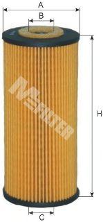 Фильтр масляный BMW 316I E36 1.6, 1.8  (пр-во M-filter)                                              HENGSTFILTER арт. TE604