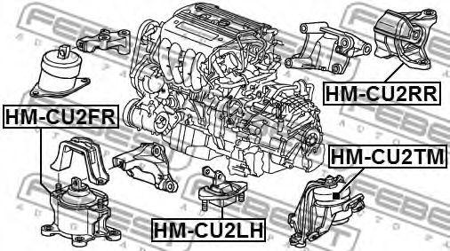 Подушка двигателя левая HONDA ACCORD CP2 2008-2011 [пр-во FEBEST)                                     арт. HMCU2LH