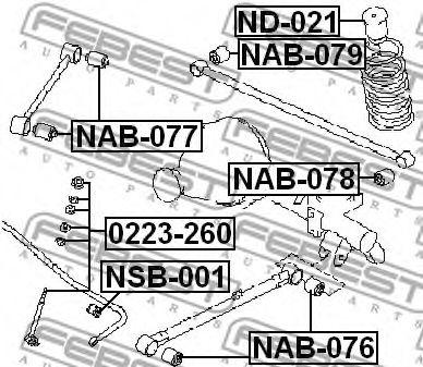 ТЯГА СТАБИЛИЗАТОРА ЗАДНЯЯ NISSAN TERRANO III PATHFINDER R50 1995-2003  арт. 0223260