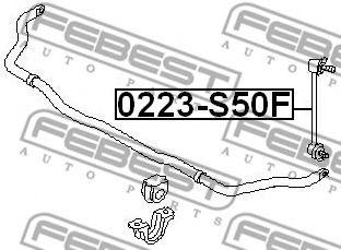 Тяга стабилизатора передняя  арт. 0223S50F