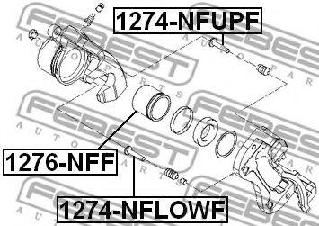 Втулка направляющая тормозного суппорта  арт. 1274NFLOWF