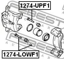 Ремкомплект супорта (направляюча 8708309998)  арт. 1274UPF1