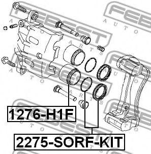 Ремкомплект супорта (ущільнювачі 4016995790)  арт. 2275SORFKIT
