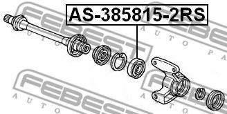 Підшипник підвісний  арт. AS3858152RS
