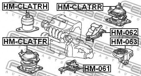 Опора двигуна гумометалева  арт. HMCLATRR