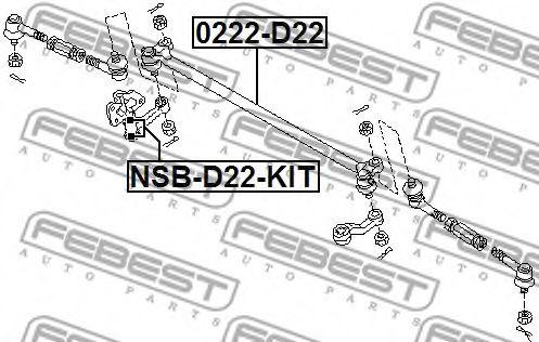 Детали подвески (Пр-во FEBEST)                                                                       FEBEST арт. NSBD22KIT