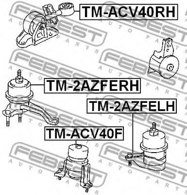 Подушка двигателя TOYOTA CAMRY ACV40,GSV40 2006.01-2011.09 [EU] (пр-во FEBEST)                       FEBEST TM2AZFELH