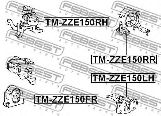 Опора двигателя правая TOYOTA (пр-во FEBEST)                                                         FEBEST TMZZE150RH