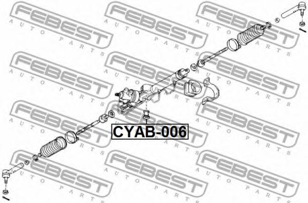 Сайлентблок рулевой рейки CHERY (Пр-во FEBEST)                                                       FEBEST CYAB006