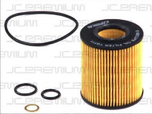 Двигатель/фильтры  арт. B1B023PR