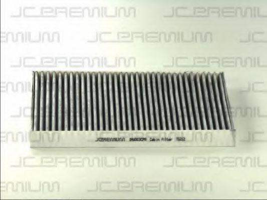 Фильтр, воздух во  арт. B4W003CPR