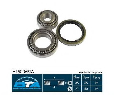Підшипник колеса,комплект  арт. H15006BTA