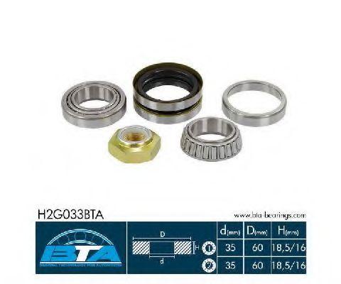 Комплект подшипников колеса  арт. H2G033BTA