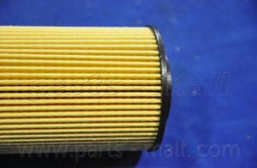263203C250 Фильтр масляный PMC  арт. PBA027