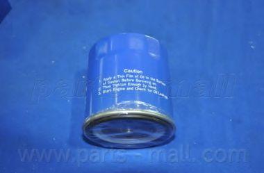 Масляный фильтр Фильтр масляный Isuzu Trooper 2.8TD 88- PARTSMALL арт. PBL008