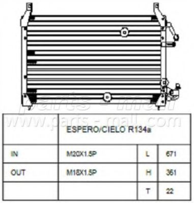 Конденсатор кондиционера DAEWOO Espero (пр-во PARTS-MALL)                                            PARTSMALL PXNCC008