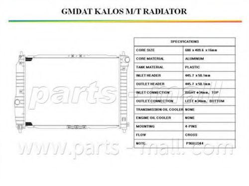 Радиатор охлаждения CHEVROLET AVEO F14D3/F16D3 (пр-во PARTS-MALL)                                    PARTSMALL PXNDC025