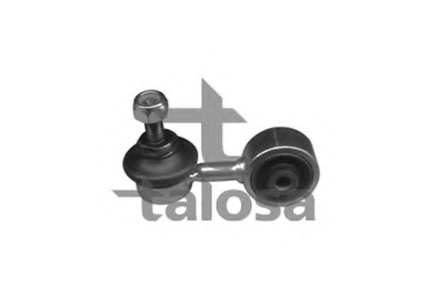 Тяга / стойка, стабилизатор  арт. 5002235