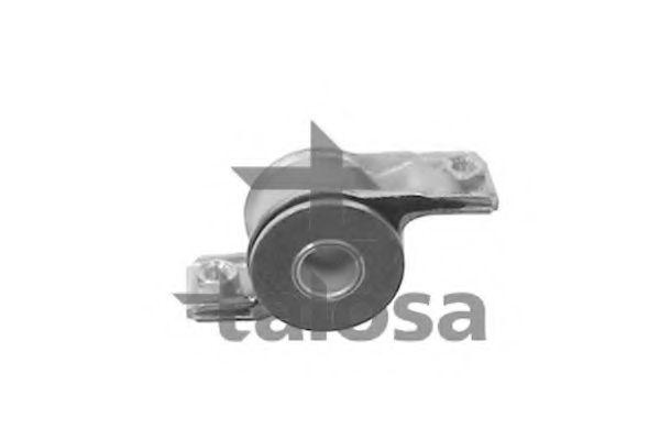 Подвеска, рычаг независимой подвески колеса  арт. 5700587A