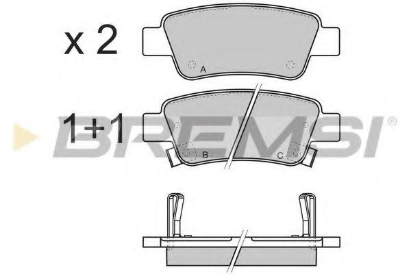 Колодки тормозные задние Honda CR-V 07- (bosch)  арт. BP3353