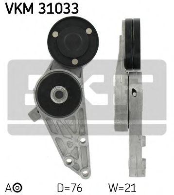 Фото - Натяжной ролик, поликлиновой ремень SKF - VKM31033